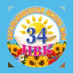 НВК №34